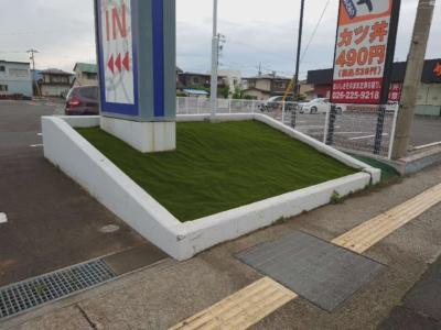 長野市 植栽スペースのリフォーム